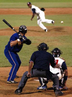 Béisbol, un juego competitivo